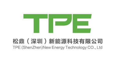 松鼎(厦门)新能源科技有限公司